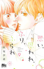 Love, be loved, Leave, be left 9 Manga