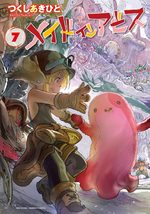Made in Abyss 7 Manga