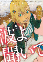 Born to be on air 5 Manga