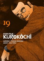 Inspecteur Kurokôchi # 19