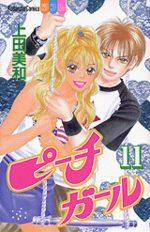 Peach Girl 11 Manga