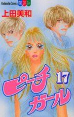 Peach Girl 17 Manga