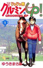 Jaja Uma Grooming Up! 1 Manga