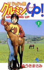 Jaja Uma Grooming Up! 2 Manga