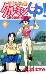 Jaja Uma Grooming Up! 3 Manga