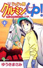 Jaja Uma Grooming Up! 4 Manga