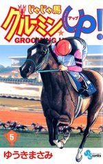 Jaja Uma Grooming Up! 5 Manga