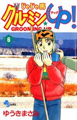 Jaja Uma Grooming Up! 6 Manga
