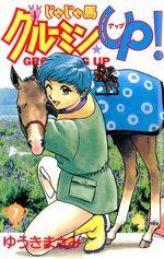 Jaja Uma Grooming Up! 7 Manga