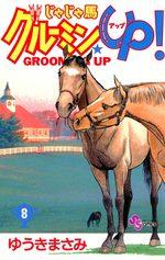 Jaja Uma Grooming Up! 8 Manga