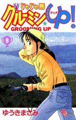 Jaja Uma Grooming Up! 9 Manga