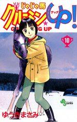 Jaja Uma Grooming Up! 10 Manga