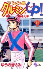Jaja Uma Grooming Up! 11 Manga
