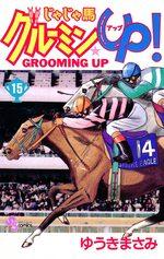 Jaja Uma Grooming Up! 15 Manga