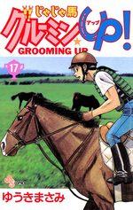 Jaja Uma Grooming Up! 17 Manga