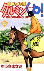 Jaja Uma Grooming Up! 20 Manga