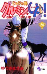 Jaja Uma Grooming Up! 24 Manga