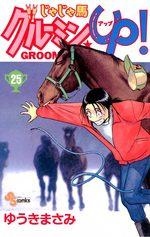 Jaja Uma Grooming Up! 25 Manga