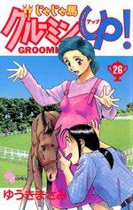 Jaja Uma Grooming Up! 26 Manga