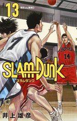 Slam Dunk # 13