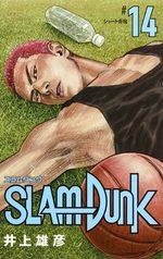 Slam Dunk # 14