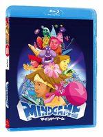 Mind Game 1 Film