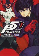Persona 5 1 Manga
