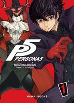 Persona 5 # 1