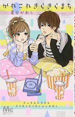 Un Petit Coin de Bonheur 1 Manga