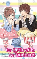 Un Petit Coin de Bonheur Manga