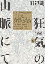 Les chefs-d'œuvre de Lovecraft - Les montagnes hallucinées 4 Manga
