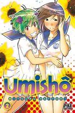 Umishô 2 Manga