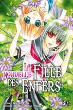 La Nouvelle Fille des Enfers 2 Manga