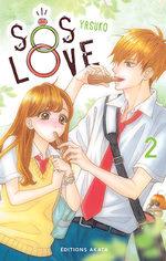 SOS Love 2 Manga