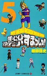 My Hero Academia Smash !! 5