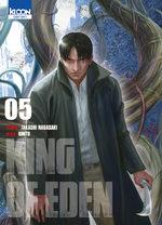 King of Eden 5