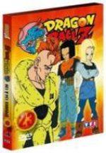 Dragon Ball Z 23 Série TV animée