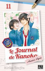 Le journal de Kanoko - Années lycée 11