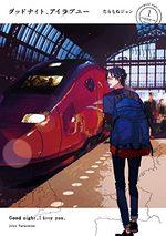 GOODNIGHT, I LOVE YOU… 1 Manga
