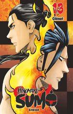 Hinomaru sumô 13