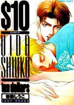 $10 1 Manga