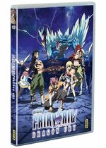 Fairy Tail - Dragon Cry 1 Film