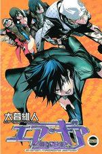 Air Gear 28 Manga