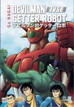 Devilman vs Getter Robot 1 Manga