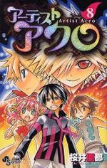 Artist Acro 8 Manga