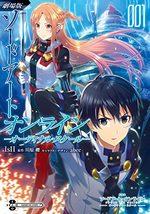 Sword Art Online - Ordinal Scale 1 Manga