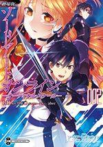 Sword Art Online - Ordinal Scale 2 Manga