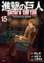 L'Attaque des Titans - Before the Fall 15