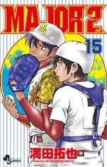 MAJOR 2nd 15 Manga