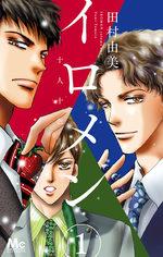 Iromen - Juunintoiro 1 Manga